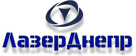 Лазерная гравировка в Днепропетровске
